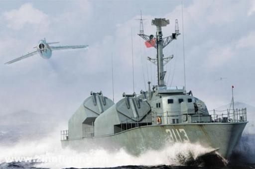 Type 21 Lenkwaffenboot