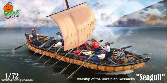 """Kriegsschiff der Ukrainischen Kosaken """"Seagull"""""""