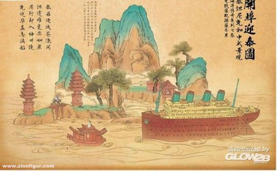 Titanic & Chinesische Küste
