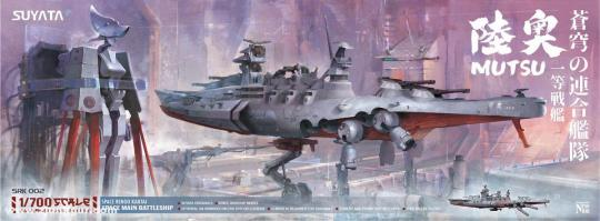 Mutsu - Space Rengo Kantai
