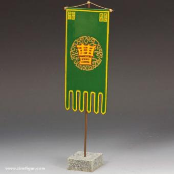 Chinesisches Banner 1