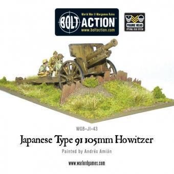 Japanische Type 91 105 mm Haubitze