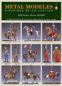Metal Modeles Supplementary Catalogue