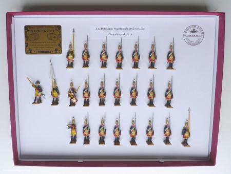 Grenadier Guards No.6
