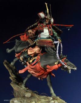 General Minamoto no Yoshitsune